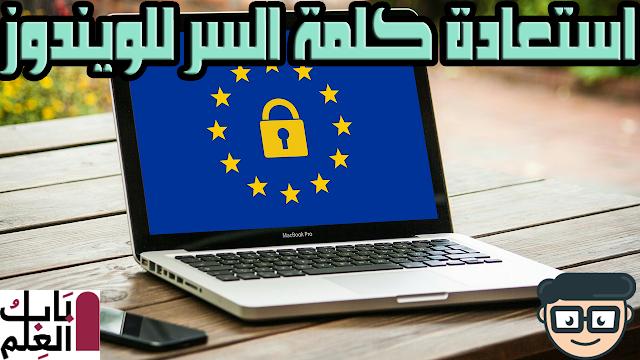 computer business gdpr legislation regulation protection 1435307