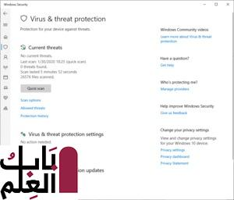 windowssecurity 100828530 medium