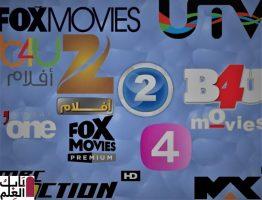 تردد قنوات أفلام أجنبي على النايل سات لمتابعة كافة الأفلام والمسلسلات الأجنبية 2021