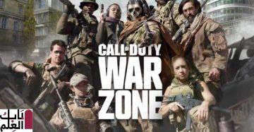 عدد لاعبي Call of Duty Warzone تخطَّى 30 مليونًا في 10 أيام!