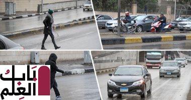 Photo of الأرصاد: غدا أمطار بكافة الأنحاء ورعدية على القاهرة.. والصغرى بالعاصمة 14
