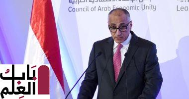 Photo of البنك المركزى يسقط القضايا عن المتعثرين فى سداد أقساط القروض