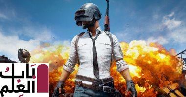 Photo of احتفالا بعيد ميلادها الثانى.. PUBG تقدم ميزة جديدة للاعبين