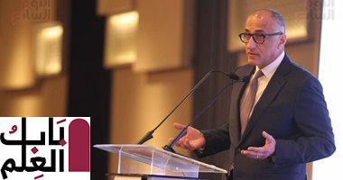Photo of طارق عامر: طباعة العملات «مكلفة»..وعلينا البدء فى تحويل التعامل لإلكترونى