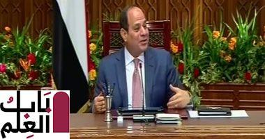 """Photo of السيسى يعلن حزمة من الإجراءات للتخفيف على المواطنين """"القرارات كاملة """""""