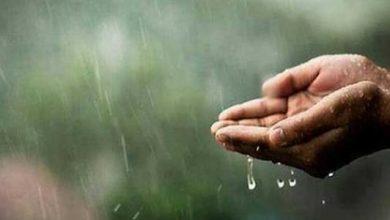Photo of دعاء طلب المطر