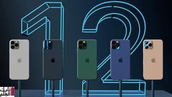 تسرب مواصفات iPhone 12 الضخم له خطتان مهمتان