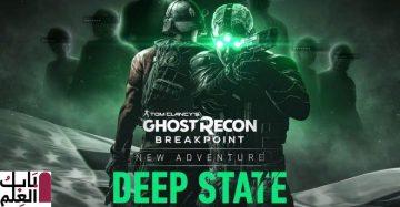 تفاصيل محتوى الحلقة 02 من Ghost Recon Breakpoint وأكبر تحديث لها حتى الآن
