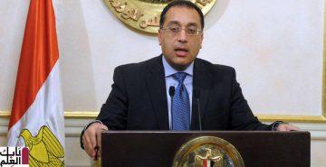 عاجل الوزراء يقرر إيقاف حركة الطيران بمصر بسبب كورونا 2020