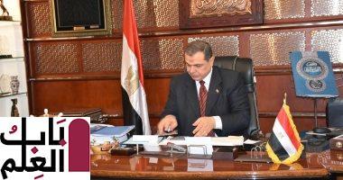 القوى العاملة شم النسيم إجازة بأجر كامل للعاملين بالقطاع الخاص.. الإثنين المقبل 2020
