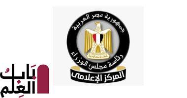 إنفو جراف.. الحصاد الأسبوعي لمجلس الوزراء 10 قرارات و12 اجتماعا