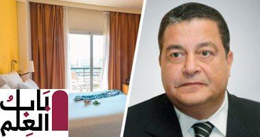 ياسين منصور تسليم منشأة سياحية مكونة من 200 غرفة إلى وزارة الصحة (صور)