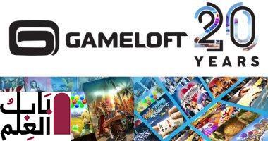 للاحتفال بالذكرى العشرين.. Gameloft تطرح 30 لعبة كلاسيكية فى تطبيق واحد