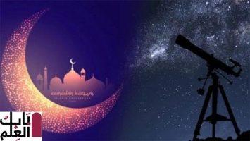 تحميل إمساكية رمضان 2020.. موعد الإمساك والإفطار في مصر (صور)