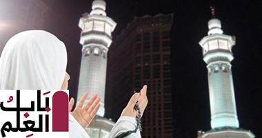 ادعية شهر رمضان 2020 .. تعرف على أفضل دعاء فى هذه الأيام المباركة