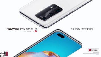 تم القبض على Huawei باستخدام صور DSLR مرة أخرى ، وتصدر اعتذارًا 2020