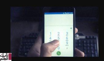 كيفية إلغاء حظر رقم على هواتف Samsung 2020