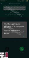 يعمل WhatsApp على زيادة حد مكالمة الصوت