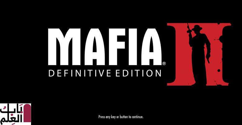 إليكم 20 تسريب حول مجموعة Mafia Definitive Edition والجزء الرابع من السلسلة