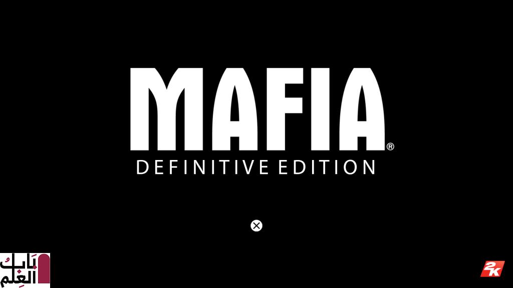 إليكم 20 تسريب حول مجموعة Mafia