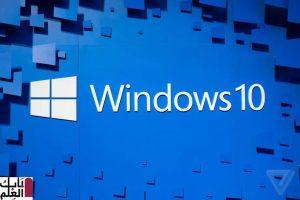 تقوم Microsoft بتأخير انتهاء الدعم للإصدارات القديمة من Windows 10 بسبب فيروسات التاجية