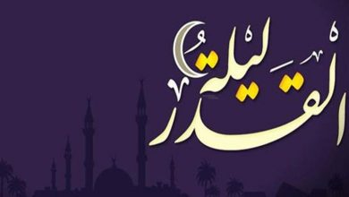 Photo of دعاء ليلة القدر .. تعرف على فضلها والأدعية المأثورة