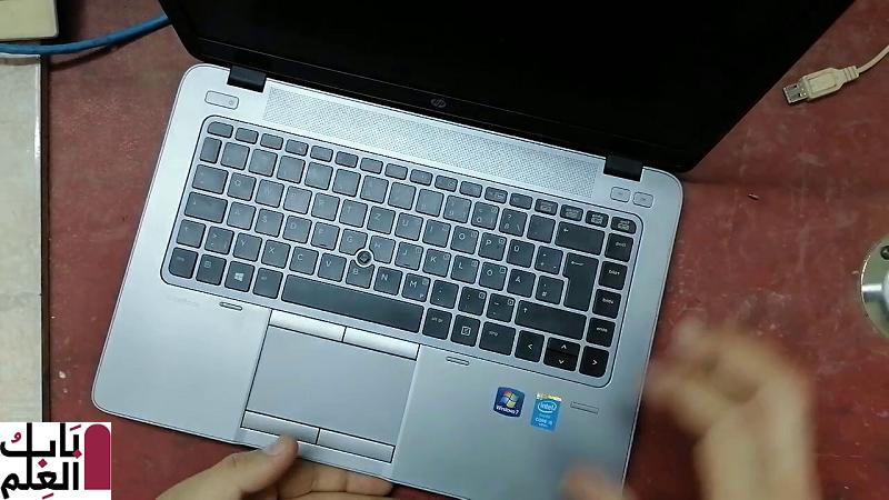 فك وتركيب لاب توب HP EliteBook 840