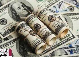تعرف علي سعر صرف الدولار مقابل الجنيه اليوم 2020