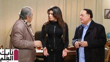 وفاة الفنانة المصرية الشابة