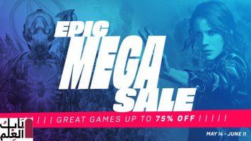 يبدأ متجر Epic Games Store Mega Sale ، ويعيد عرض قسيمة غير محدودة بقيمة 10 دولارات