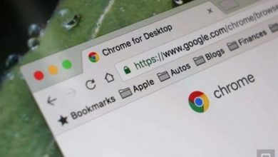 Photo of جوجل تعيد تصميم متصفح Chrome.. أمان وخصوصية أكثر.. صور
