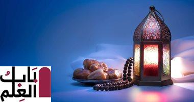 تعرف على موعد السحور وأذان الفجر فى اليوم الحادى عشر بشهر رمضان 2020