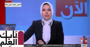 Photo of مذيعة اكسترا نيوز آية عبد الرحمن تعلن إصابتها بفيروس كورونا