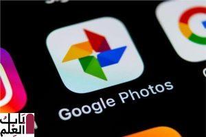 خطوات نقل الصور والفيديو من فسيبوك إلى جوجل فوتو 2020