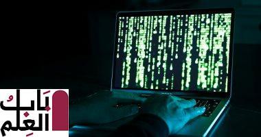 Photo of تسريب البيانات الشخصية لـ2.9 مليون هندى على شبكة الإنترنت المظلم