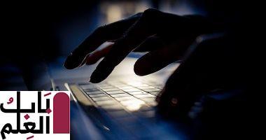 لماذا الهاكر يستهدفون مطورى الالعاب عبر الانترنت2020