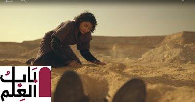 الحلقة 26 من مسلسل النهاية.. سهر الصايغ تدفن الروبوت زين فى الصحراء