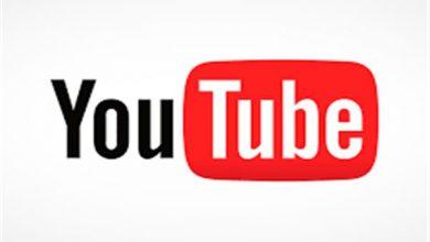 Photo of يضيف يوتيوب ميزة جديدة اليوم