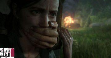 مطور The Last of Us 2 يستخدم أحدث ميزات تويتر لمحاربة تسريباتها