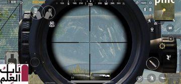 8x scoped pubg mobile 1
