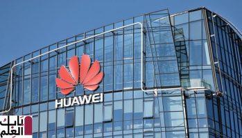 المملكة المتحدة تعمل على تقليص مشاركة Huawei في شبكات 5G