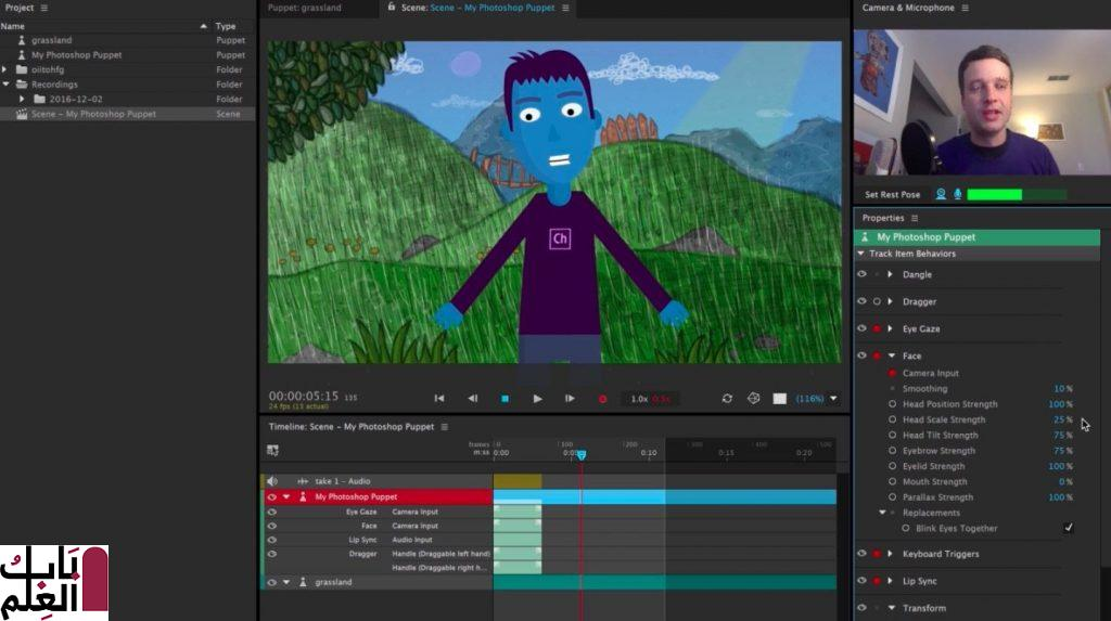 Latest Version Download Adobe Character Animator CC 2020 v3.2