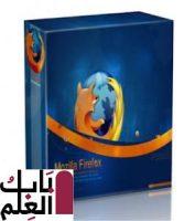 Mozilla Firefox Portable 53.0.3 Free latest version offline installer 1