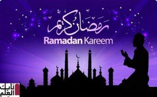 دعاء اليوم العاشر من شهر رمضان – ادعية رمضانية 2020