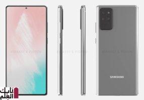 يظهر تسريب Galaxy Note 20 الجديد كيف تغير التصميم