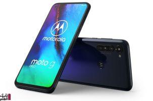 يبدأ Motorola Moto G Pro بالقلم مقابل 329.99 يورو