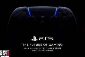 سوني تعلن عن حدث PS5 في 4 يونيو