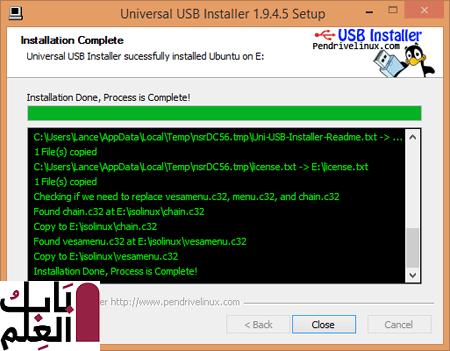 universal usb installer download 1