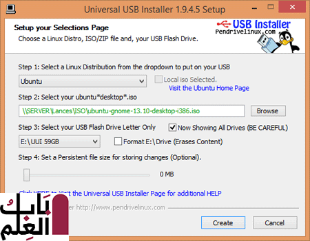 universal usb installer windows 7 1
