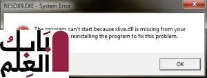 xlive.dll error fix